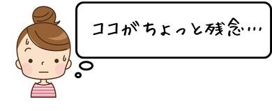 20150813060529